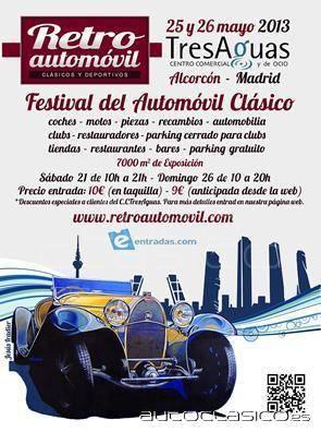Retro_automovil_coches_clasico