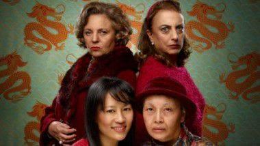 'El Sr. Yé ama a los dragones': estreno el 18 de marzo en Teatro Español