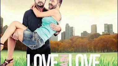 'Love Pain Love', la prueba antes de la gran pantalla en Valencia