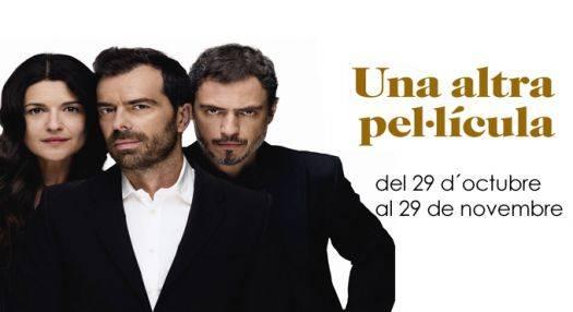 una-altra-pelicula-teatre-borras-barcelona