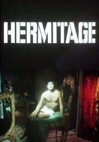 Hermitage - El Poder del Arte