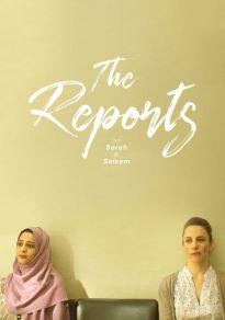 Cartel de la película Los informes sobre Sarah y Saleem
