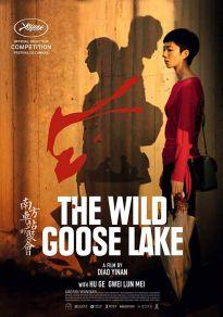 Cartel de la película El lago del ganso salvaje