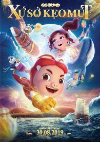 Cartel de la película Jana y la piruleta mágica