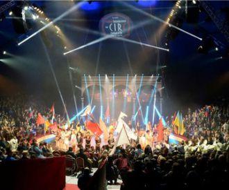Festival Internacional Circ - Elefant d'Or 2017