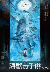 Cartel de la película Los niños del mar