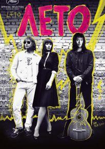 Cartel de la película Leto