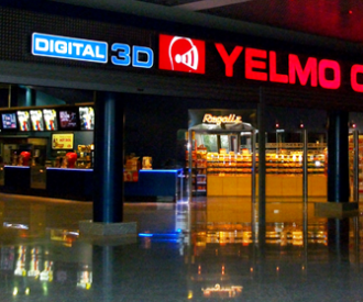 Yelmo Cines Plaza Norte 2
