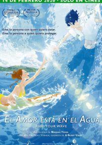 Cartel de la película El amor está en el agua