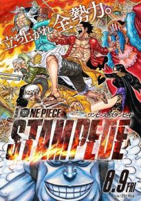 Cartel de la película One Piece Estampida