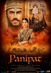 Cartel de la película PANIPAT