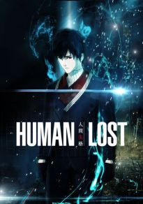 Cartel de la película Human Lost