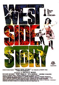 West Side Story (cine)