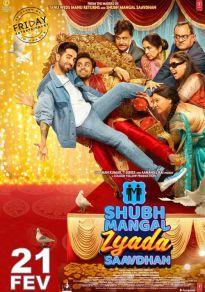 Cartel de la película Shubh Mangal Zyada Saavdhan