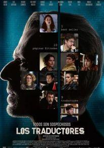 Cartel de la película Los traductores