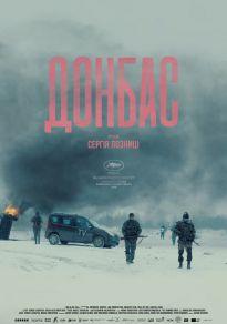 Cartel de la película Donbass