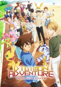 Cartel de la película Digimon Adventure: Last Evolution Kizuna