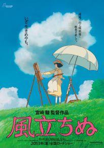El viento se levanta (Cine)