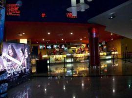 Yelmo Cines Los Prados 2