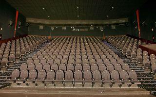 Yelmo Cines Megapark 5
