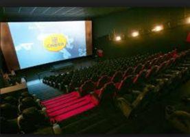 Cinesa La Moraleja 3D 1