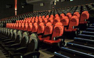 Yelmo Cines Area Sur 2