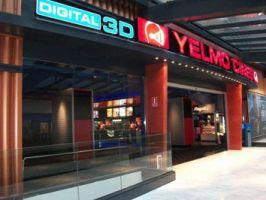 Yelmo Cines Espacio Coruña 2